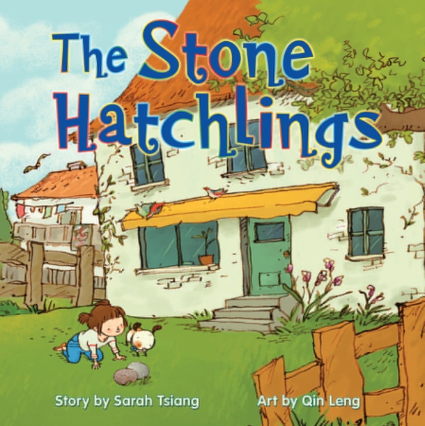 Hatchling cover